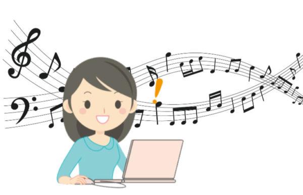 音楽のプログラミング